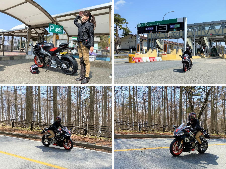 アプリリアのRS660に乗って八ヶ岳をツーリング!レザージャケット+ヒップバッグでバイクに跨るとこんな感じ。