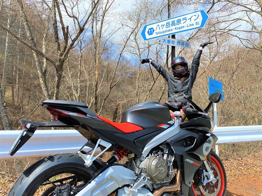 バイクで八ヶ岳高原ラインを走ります。う~ん、ツーリングに最高!