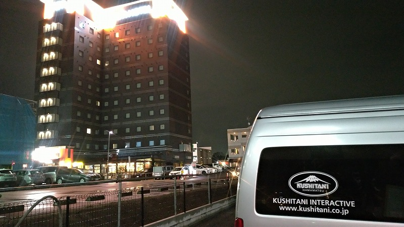 筑波サーキット近くのビジネスホテル