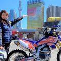 ヤマハのオン・オフロードバイク WR250Rで東京下町散歩